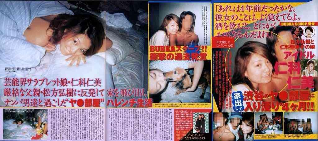 女優の仁科亜季子さん脅迫、元組長ら逮捕へ