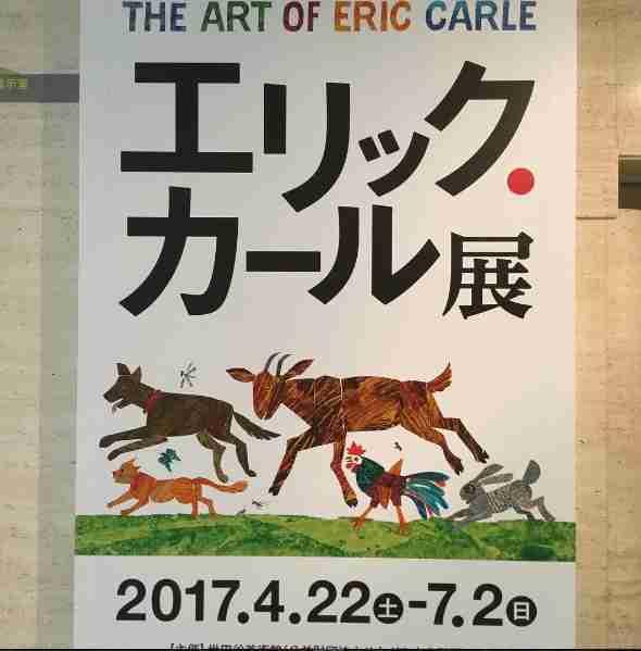 【芸術の秋】最近観た美術展、展覧会は何ですか?