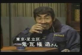 『とんねるずのみなさん』30周年SPにタモリ・ビートたけし・みやぞん登場
