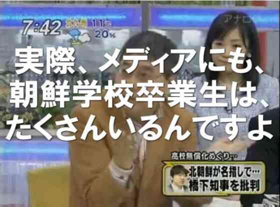 高校の授業料無償化 朝鮮学校の除外は適法と東京地裁が認めて請求を棄却