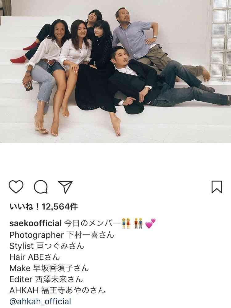 紗栄子、うっすら日焼け跡も露わなセクシーショット公開「美しすぎ」「ため息」