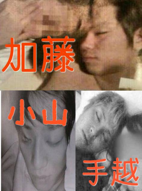 【下ネタ注意】完全妄想!この人のベッド上のイメージ Part6