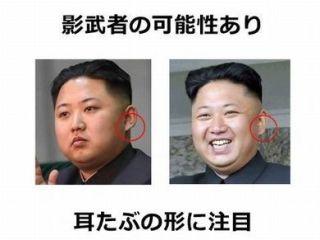 北朝鮮、韓国紙の記者を名指しし極刑を宣告 「任意の場所で即時執行」