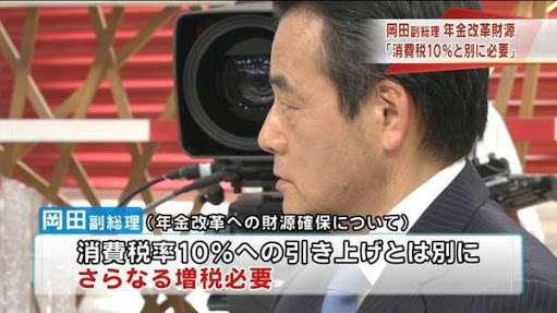 「希望の党」代表就任の小池百合子知事「消費増税凍結」