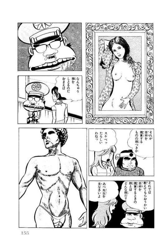 アニメ・漫画のワンシーンの画像を貼って作品名が分かったらプラスを押すトピpart3