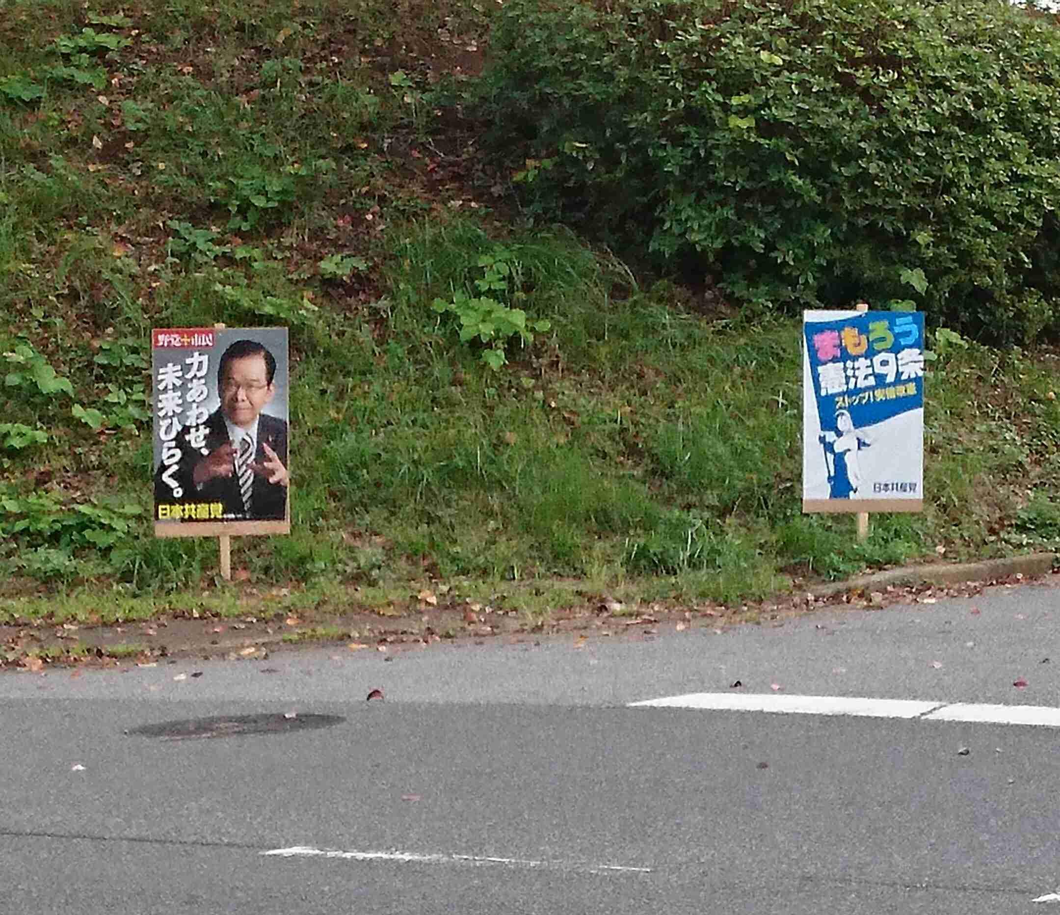 【報ステ炎上】 小川彩佳「国連の演説、逆に危機を煽っているのでは?」→安倍総理「危機を作っているのは北朝鮮」