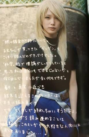 映画『鋼の錬金術師』のポスターが公開され変な風に話題 「大泉洋が大泉洋すぎる」「大泉洋は大泉洋役なのかな?」