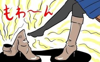 いつからブーツ履きますか?