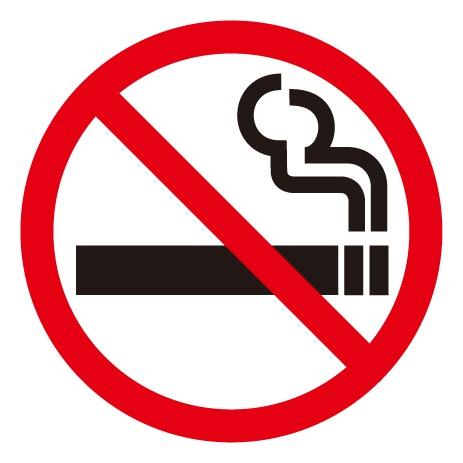 禁煙した方