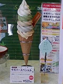可愛いソフトクリーム!