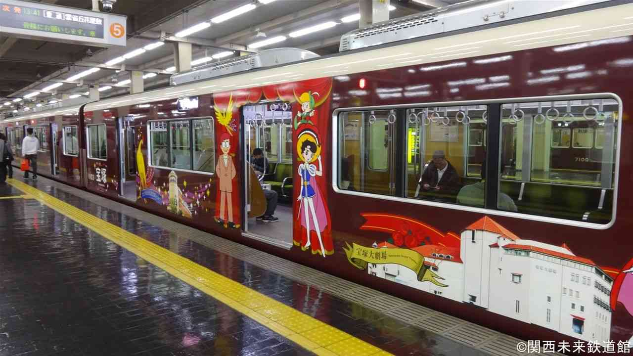 東京の嫌いなところはどこですか?