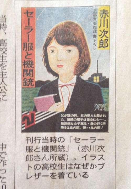 赤川次郎作品好きな人!