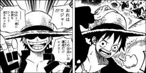 尾田栄一郎先生「ONE PIECE早く完結させたい。あまりに人気になりすぎた」