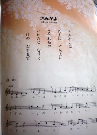 音楽の授業で習った楽曲を語りませんか