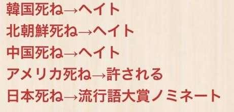 水原希子、差別に屈せず「みんな地球人」「私が私らしくこれからも」