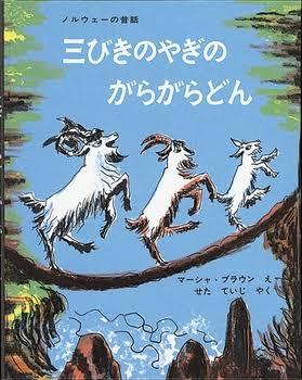 児童書を語るトピ