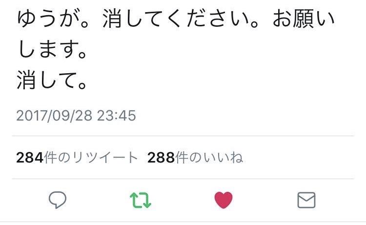 福岡・博多高校で授業中に生徒が教師を暴行 動画拡散について投稿者、学校を取材