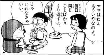 新ドラえもんが好きな人!(今の声優さん)