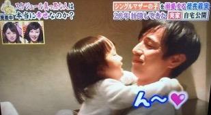 ノンスタ石田明、双子の娘は「井上に会わせませんよ」