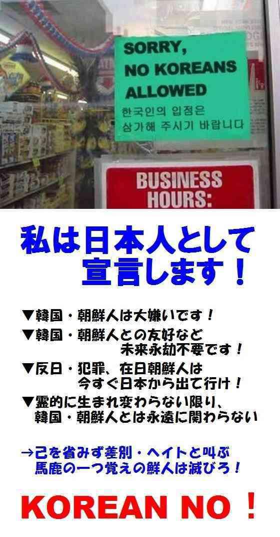 韓国・平昌オリンピック、公式HPの地図上から日本が消される…