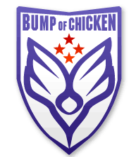BUMP OF CHICKEN好きな方〜!