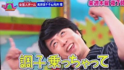 【ネタ】キザなイケメンがやたらと集まるトピ