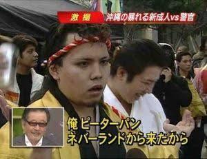 沖縄県の出生率、43年連続「全国1位」離婚率も14年連続トップ
