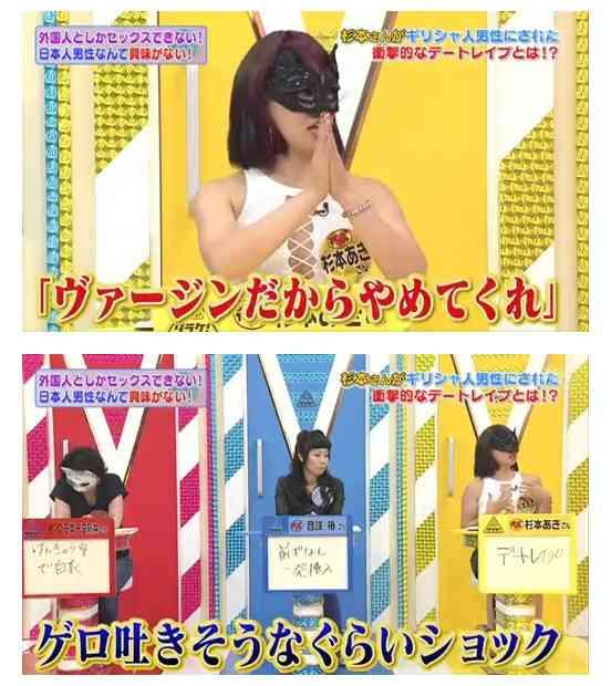 『スッキリ!!』元リポーター阿部桃子が衝撃告白「逆ナン200人、お持ち帰りも」