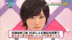 有吉弘行が生駒里奈にとった態度で炎上「じゃあお前、何ができるんだよ」