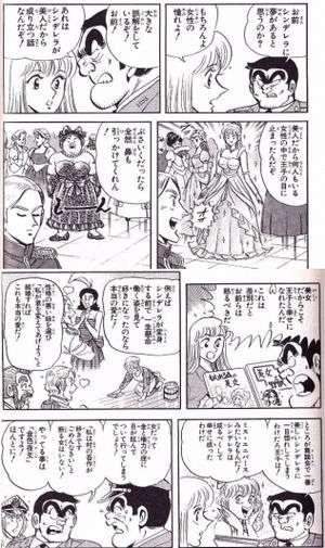 【ディズニー】シンデレラを語ろう!!