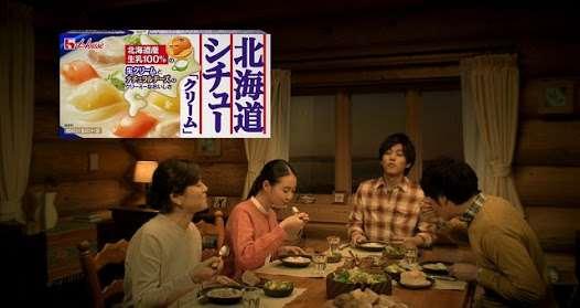 """松坂桃李、両親の""""ドラマ超え""""プロポーズ秘話に観客驚き"""