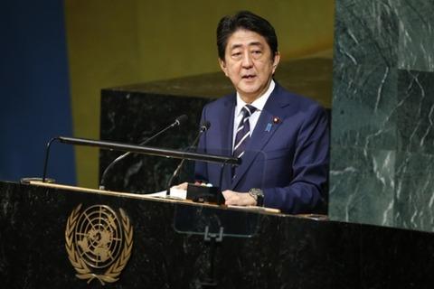 安倍晋三首相が国連総会で演説 北朝鮮に「必要なのは対話ではない」