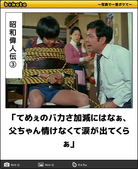 高校2年の男子生徒を買春 39歳男を逮捕 「ツイッター」で連絡 神奈川署