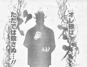 アニメ・漫画の俺様キャラといえば?