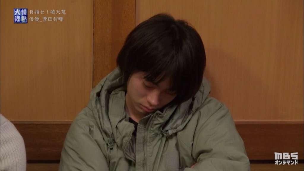 いろんな菅田将暉を見たい