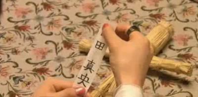 自分の名前で好きな漢字