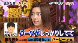 """高良健吾""""気分転換""""で丸刈り姿 舞台あいさつでお披露目"""