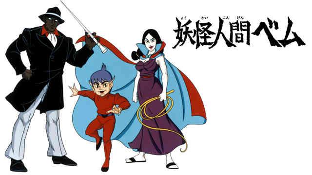 大先輩来ちゃった「映画 妖怪ウォッチ」に鬼太郎登場でジバニャン「えええーーーっ!」
