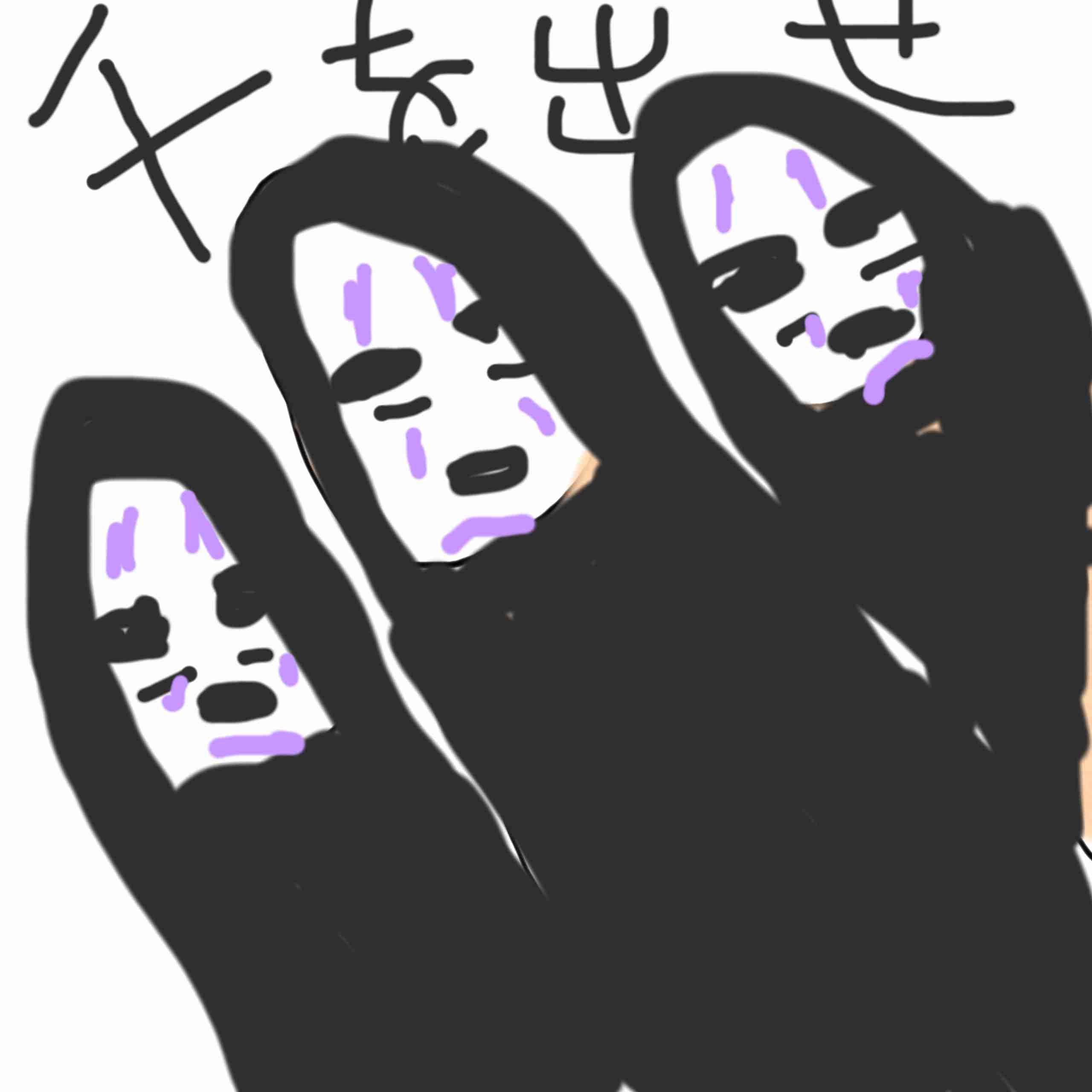 【お絵描き】ネイリストになってください!