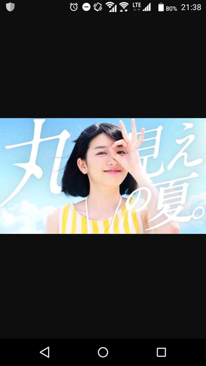 いろんな永野芽郁ちゃんが見たい