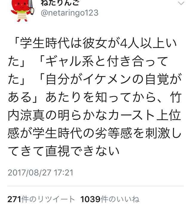 """モテモテ竹内涼真が引っ張りダコ 新""""視聴率男""""襲名へ"""