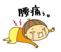 日頃のストレスを一言叫んで寝るトピ