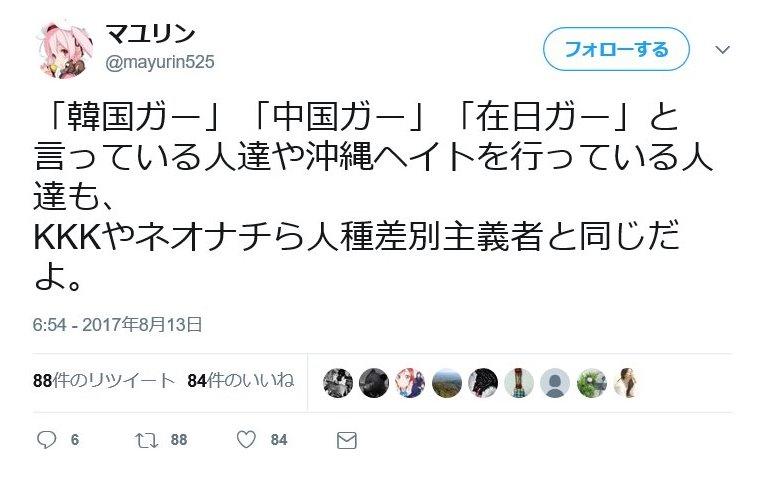 空港で荷物からキツネなど見つかり…日本人の男逮捕