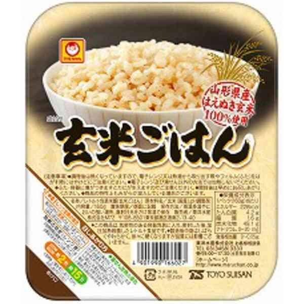 玄米・雑穀米・麦飯が好きな人!