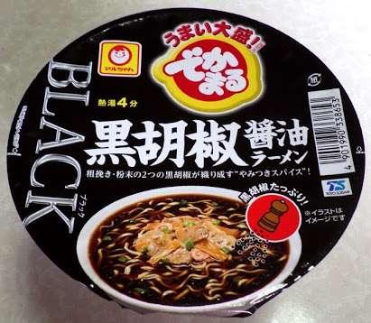カップ麺大好き‼