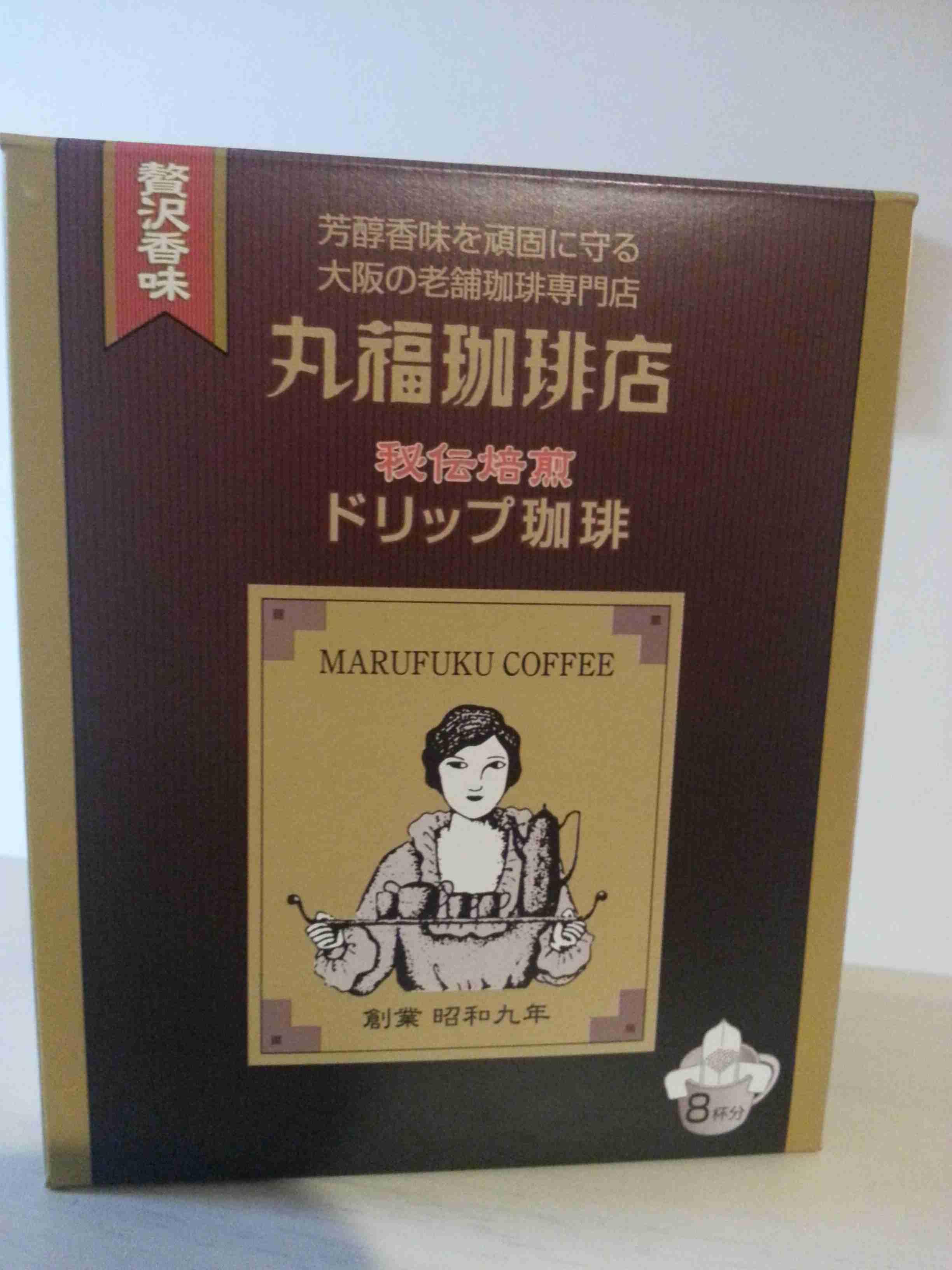 美味しいコーヒーありますか?