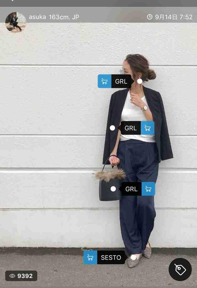 毎年買いそびれるファッションアイテム