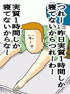 【語りたい】『真相深入り! 虎ノ門ニュース』part2