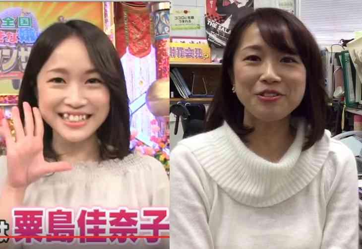 地方局出身女子アナ中心に「女子アナ47」結成 自治体・企業とアナウンサーをマッチング