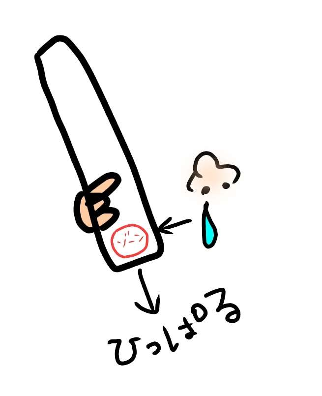 ちびっこの鼻水の取り方が役立つと話題に「そっと添えるだけで赤ちゃんにも使えます」
